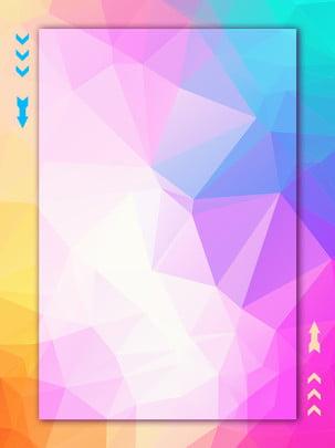 幾何漸變低多邊形背景 , 科技感, 時尚, 低多邊形 背景圖片