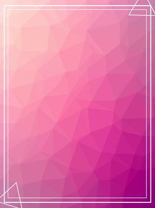 Geometric Low Polygon 背景画像