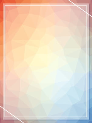 幾何低多邊形簡約清新繽紛背景素材 , 幾何, 低多邊形, 簡約 背景圖片