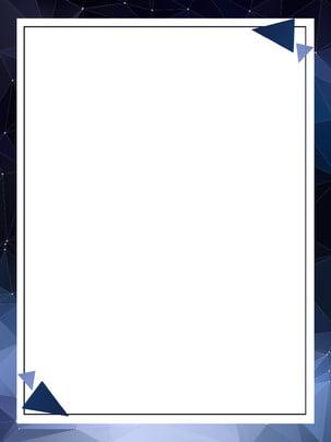 ज्यामितीय कम बहुभुज सरल उच्च अंत नीले बैंगनी पृष्ठभूमि सामग्री , ज्यामिति, कम बहुभुज, सरल पृष्ठभूमि छवि