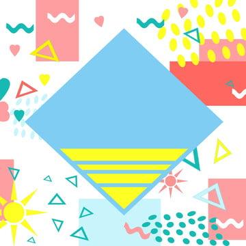 기하학적 인 다각형 화려한 멤피스 배경 , 기하학, 다각형, 다채로운 배경 이미지