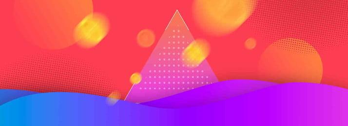 幾何学的なスペースゴールドコインバナーグラデーションの背景 三角 丸め 幾何学的要素 金貨 グラデーションの背景 バナーの背景 宇宙感覚 階層感 幾何学的なスペース 三角 丸め 幾何学的要素 背景画像