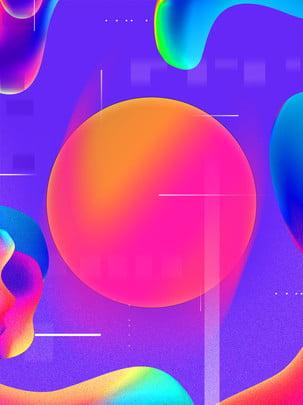 幾何科技炫酷藍色漸變banner背景 , 幾何, 科技, 炫酷 背景圖片