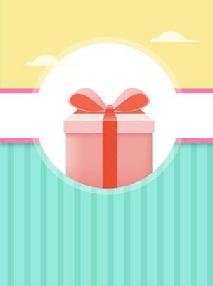 禮盒背景圖 , 禮盒, 背景, 糖果色 背景圖片