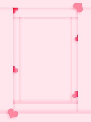 Girly Love Paper Hình Nền