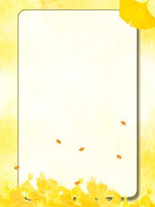 गोल्डन शरद ऋतु मेपल का पत्ता सोने की थीम पृष्ठभूमि , पड़ना, मेपल का पत्ता, पीला पृष्ठभूमि छवि