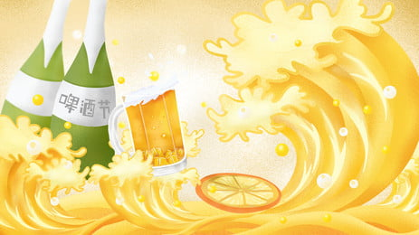 golden beer wavy wine glass bottle cartoon background, Gold, Beer, Wave Background image