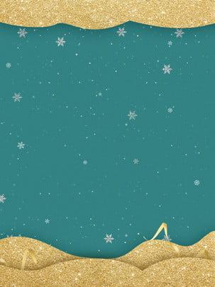 Giáng sinh vàng cắt giấy gió Vàng Giáng Sinh Hình Nền