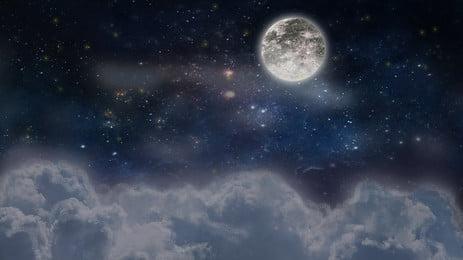 ngày tốt trăng tròn bầu trời đầy sao, Nhớ Nhà, Bầu Trời đầy Sao, Ảo Tưởng Vô Tận Ảnh nền