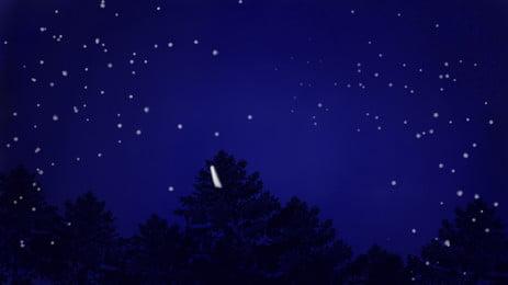星空の下でおやすみの背景素材 星空 星海 青い背景 森 おやすみの背景 色の背景 招待された背景 バナーの背景 癒しの材料 広告の背景 広告宣伝 背景素材ダウンロード 背景イメージ PSD 背景デザイン 美しい 星空の下でおやすみの背景素材 星空 星海 背景画像