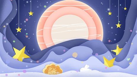 おやすみ、良い紙カット、夜、星空、秋祭りの背景, 紙切れ風, 漫画, 手描き 背景画像