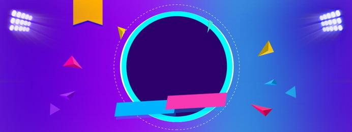 ग्रेडिएंट बैनर आरेख, बैनर चार्ट, क्रमिक परिवर्तन, नीला पृष्ठभूमि छवि