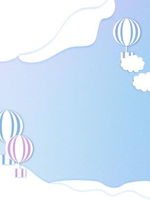 ग्रेडिएंट कार्टून हॉट एयर बलून पेपर कट पोस्टर पृष्ठभूमि , गर्म हवा का गुब्बारा, यात्रा, सफेद बादल पृष्ठभूमि छवि