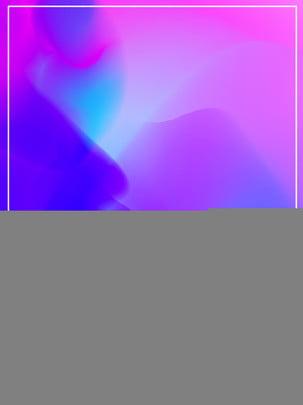 Gradient màu xanh đầy sắc Độ Dốc Đầy Hình Nền