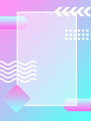 gradient cool fashion geometric background , Gradient, Cool, Fashion Background image