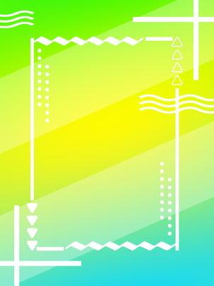グラデーションのクールな素材の背景 グラデーション かっこいい イエローグリーン 背景画像