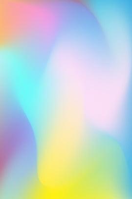द्रव ढाल सार्वभौमिक पृष्ठभूमि ढाल तरल वायु रंगीन पृष्ठभूमि न्यूनतम , पृष्ठभूमि, बनावट, व्यक्तित्व पृष्ठभूमि छवि
