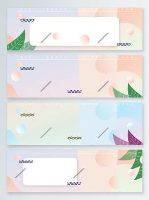 Gradient hình học thanh lịch màu xanh nền phổ quát Độ Dốc Hình Hình Nền