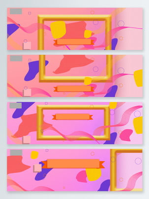 gradient gold frame graffiti lines pink banner background , Gradient, Pink, Gold Frame Background image