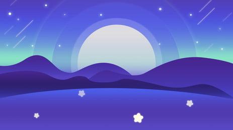 gradient moonlight meteor background, Gradient, Small Flower, Moonlight Background image
