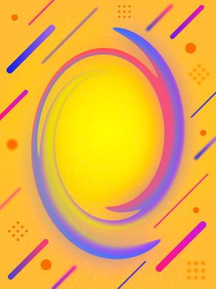 धीरे धीरे नारंगी पीले रंग की भिन्नता न्यूनतम पृष्ठभूमि , क्रमिक परिवर्तन, नारंगी पीला, Allotype पृष्ठभूमि छवि