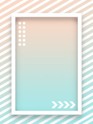 ग्रेडिएंट स्ट्रिप फ्रेश बैकग्राउंड , क्रमिक परिवर्तन, पट्टी, ताज़ा पृष्ठभूमि छवि
