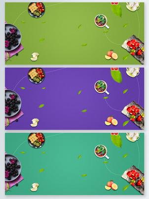 グリーン317フードフェスティバルポスターバナーの背景 , グリーン, 317, 食べる祭り 背景画像
