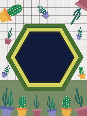Green cactus express car poster , Green Poster, Cactus, Rainforest Background image