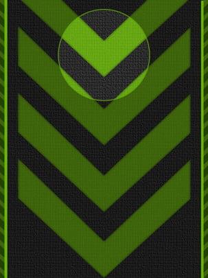 녹색 시원한 활주로 기술 미니멀리스트 배경 , 녹색, 차가운, 기술 배경 이미지