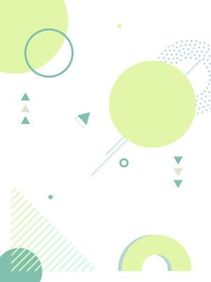 綠色創意圓球背景 , 綠色, 藝術, 圓點 背景圖片