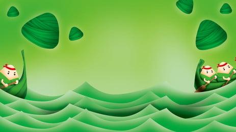 綠色端午節粽子龍舟背景, 龍舟, 賽龍舟, 粽子 背景圖片