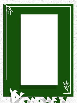 녹색 신선한 광고 배경 , 광고 배경, 창조적 인 패션, 아름다운 배경 이미지