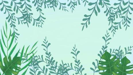 グリーンの新鮮な漫画植物の葉の背景素材 グリーン 新鮮な 漫画 背景画像