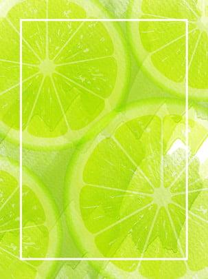 綠色清新檸檬水果背景 , 綠色, 清新, 檸檬 背景圖片