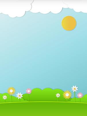 mùa xuân xanh tươi cắt giấy gió , Màu Xanh, Tươi, Gió Cắt Giấy Ảnh nền
