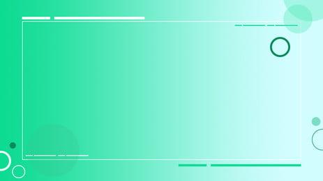 templat latar belakang geometri kecerunan hijau, Geometri, Kecerunan Hijau, Templat Latar Belakang Ppt imej latar belakang