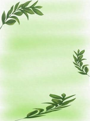 綠色漸變樹葉背景 , 綠色, 漸變, 暈染 背景圖片