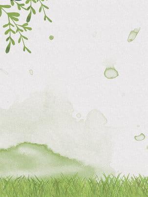Tập tin nguồn mực cỏ xanh Đơn giản Màu xanh Mực Chi Xanh Mực Chi Hình Nền