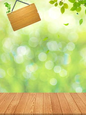 緑の葉の背景フォーマット , 夏, 植物, バックグラウンド 背景画像