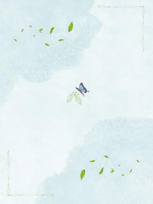 녹색 잎 나비 , 녹색 잎, 나비, 낙엽 배경 이미지