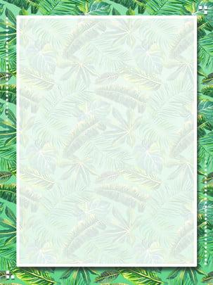 ใบไม้สีเขียวใบพื้นหลังสีเขียว เย็น สีเขียว ใบไม้ รูปภาพพื้นหลัง