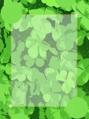 綠葉文藝綠色唯美簡約背景 , 綠葉, 文藝, 綠色 背景圖片