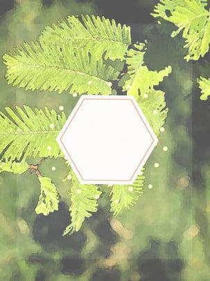 綠葉平鋪復古文藝唯美簡約背景 , 綠葉, 平鋪, 復古 背景圖片