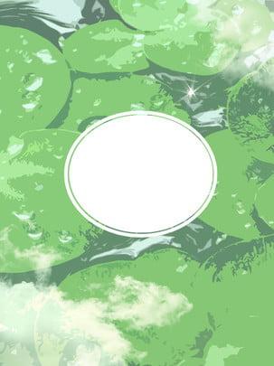綠葉文藝迷霧唯美簡約背景 , 綠葉, 文藝, 迷霧 背景圖片