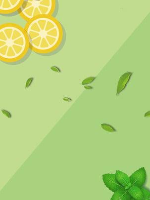 Lá chanh xanh đơn giản mùa hè mát mẻ Chanh Màu xanh Lá Đơn giản Tuyệt Mùa Lá Chanh Xanh Hình Nền