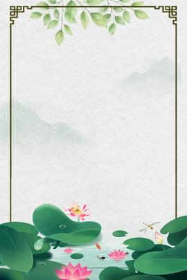 fondo decorativo de la hoja loto verde , Verde, Hoja De Loto, Planta Imagen de fondo