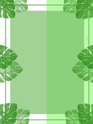 綠色簡約手繪樹葉背景素材 , 綠色, 手繪, 葉子 背景圖片