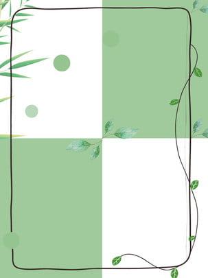 ग्रीन प्लांट समर डेकोरेटिव बॉर्डर बैकग्राउंड , ग्रीन, पौधा, पेड़ की पत्ती पृष्ठभूमि छवि