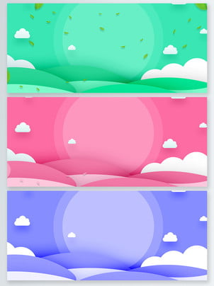 グリーンスプリングホリデーロマンチックな白い雲ポスターバナーの背景 , グリーン, 春, 旅行する 背景画像