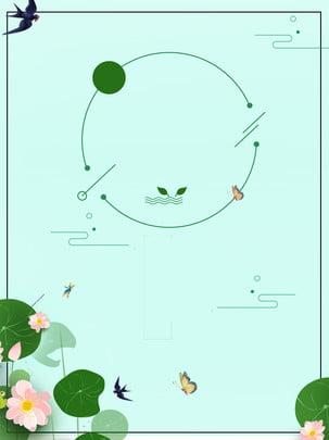緑の夏の蓮の植物の背景 , グリーン, 夏, 植物の性質 背景画像